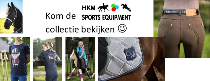 HKM Collectie 2017